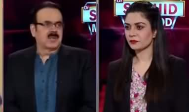 Live with Dr. Shahid Masood (First Step) - 3rd December 2020