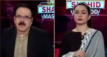 Live with Dr. Shahid Masood (Flight LY971) - 30th August 2020