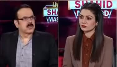 Live with Dr Shahid Masood (Fog...) - 29th October 2020