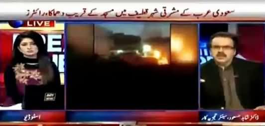 Live With Dr. Shahid Masood (Four Bomb Blasts in Saudi Arabia) – 4th July 2016