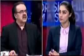 Live With Dr Shahid Masood (Game Is Clear) – 12th November 2017