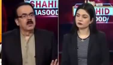 Live with Dr. Shahid Masood (Game Is On...) - 10th June 2021