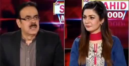 Live With Dr. Shahid Masood (Game of International Secret Agencies) - 18th August 2019