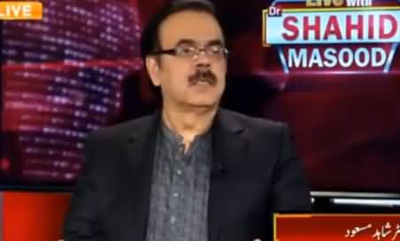 Live With Dr. Shahid Masood (Game of Power) - 17th June 2019