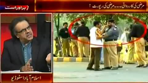 Live with Dr. Shahid Masood (Gang of Gullu Butt, North Waziristan Operation and Musharraf Case) - 18th June 2014