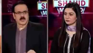 Live with Dr. Shahid Masood (Garm Hote Mahaz) - 11th August 2020