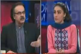 Live With Dr Shahid Masood (General Qamar Bajwa's Doctrine) – 17th May 2017