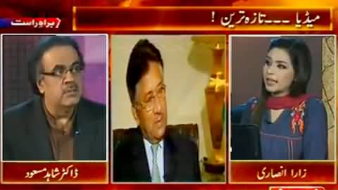 Live With Dr. Shahid Masood (Geo Crises, Musharraf Case, Budget and Other Issues) - 2nd June 2014