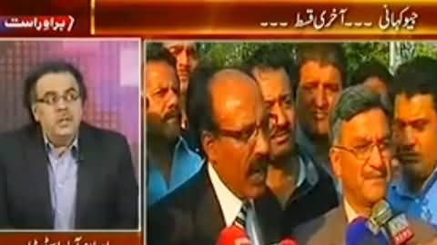Live With Dr. Shahid Masood (Geo License Suspended, Last Moments of Geo) – 20th May 2014