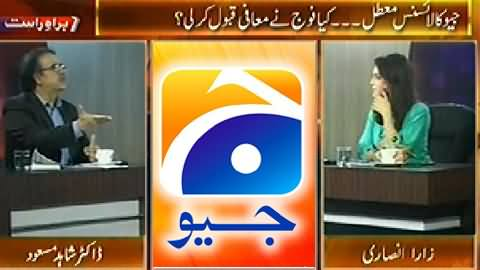 Live With Dr. Shahid Masood (Geo's License Cancellation For 15 Days, Army Accepted or Not?) - 6th June 2014