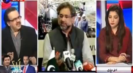 Live With Dr Shahid Masood (Ghaira Tang Hone Laga) – 8th February 2016