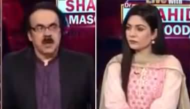 Live with Dr. Shahid Masood (Ghairao...) - 11th July 2021