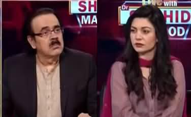Live with Dr. Shahid Masood (Gharayo...) - 2nd August 2021