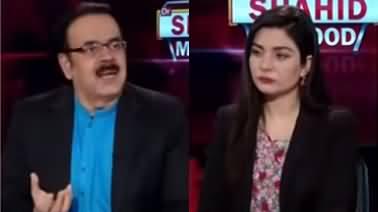 Live with Dr. Shahid Masood (Ghumsan Ka Ran) - 21st June 2020