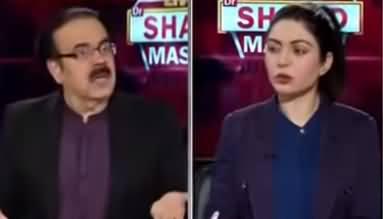 Live with Dr. Shahid Masood (Ghumsan Ka Rann) - 30th January 2021