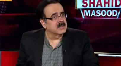 Live With Dr. Shahid Masood (Ghumsan Ka Rann) - 4th December 2019