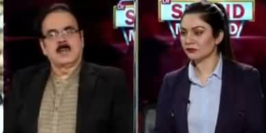 Live With Dr. Shahid Masood (Giraftariyan Aur Rihayian) - 24th December 2019