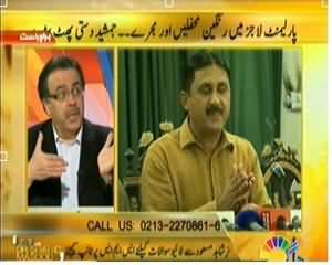 Live With Dr. Shahid Masood (Girls and Wine in Parliament - Jamshed Dasti) - 27th February 2014