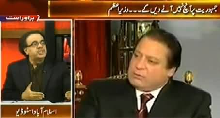 Live With Dr. Shahid Masood (Go Nawaz Go in New York After Islamabad) - 26th September 2014