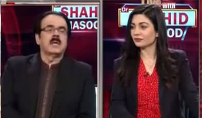 Live with Dr. Shahid Masood (Govt Banned TLP) - 14th April 2021