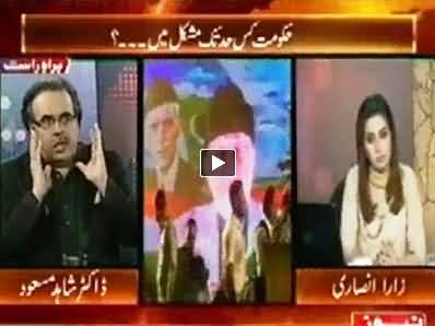 Live With Dr. Shahid Masood (Govt in How Much Trouble?) - 12th May 2014