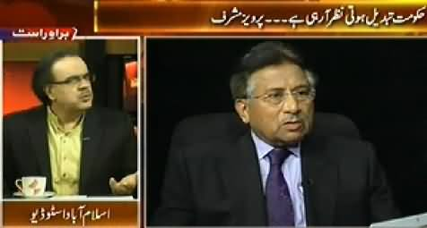 Live With Dr. Shahid Masood (Govt is Going to Be Changed - Pervez Musharraf) – 1st October 2014