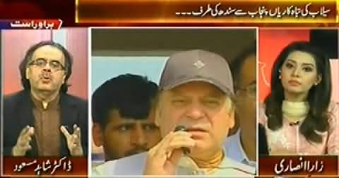 Live With Dr. Shahid Masood (Govt is Showing Patience - Nawaz Sharif) - 17th September 2014