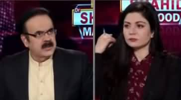 Live with Dr. Shahid Masood (Govt Ministers on The Radar of NAB) - 9th June 2020