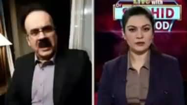Live With Dr. Shahid Masood (Govt & Opposition's Friendly Opposition) - 9th January 2020