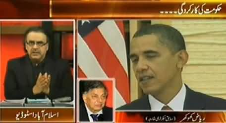 Live With Dr. Shahid Masood (Govt Performance, Good or Bad) – 14th September 2014
