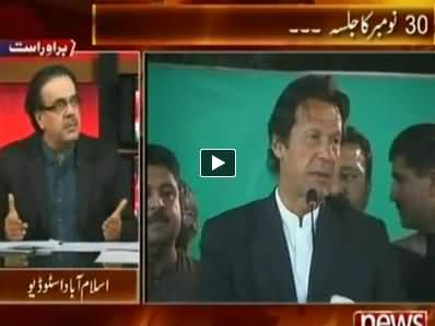 Live With Dr. Shahid Masood (Govt's Strategy For 30th November) – 27th November 2014
