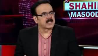 Live With Dr. Shahid Masood (Govt Vs Allies) - 2nd February 2020