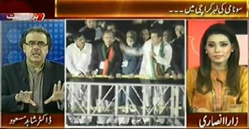Live With Dr. Shahid Masood (Great Jalsa of PTI in Karachi) – 21st September 2014