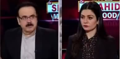 Live with Dr. Shahid Masood (Haikal...) - 3rd September 2020