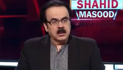 Live with Dr. Shahid Masood (Hakumat Aur Riasat) - 16th April 2021