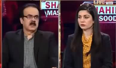 Live with Dr. Shahid Masood (Hakumat Band Gali Mein) - 19th April 2021