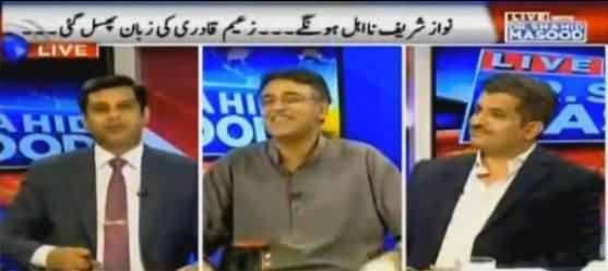Live With Dr Shahid Masood (Hakumat Kia Soch Rahi Hai?) - 7th September 2016