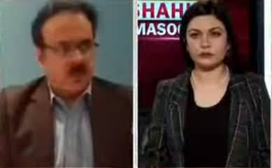 Live With Dr. Shahid Masood (Hakumatein Aur Riasatein) - 12th March 2020