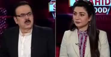 Live with Dr. Shahid Masood (Hakumati Khana Jangi) - 23rd June 2020
