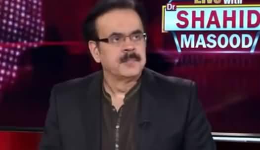 Live with Dr. Shahid Masood (Nawaz Sharif Aur Zardari Dhabardhoos) - 6th May 2019