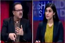 Live With Dr Shahid Masood (Halaat Kis Taraf) – 22nd December 2017