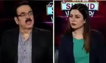 Live with Dr. Shahid Masood (Halaat Kis Taraf Ja Rahe Hain?) - 16th March 2020