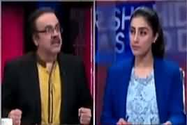 Live With Dr Shahid Masood (Halaat Mein Taizi) – 22nd October 2017
