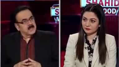 Live with Dr. Shahid Masood (Has System Collapsed?) - 13th July 2020