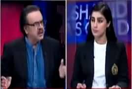 Live With Dr Shahid Masood (Hathkariyon Ka Mausam) – 15th November 2017