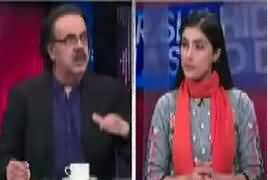 Live With Dr Shahid Masood (Hathkariyon Ka Mausam) – 22nd September 2017