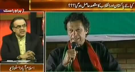 Live With Dr. Shahid Masood (Have Imran Khan & Tahir ul Qadri Achieved Their Targets?) – 24th October 2014