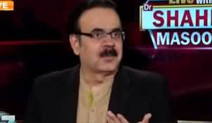 Live with Dr. Shahid Masood (Hawayon Ka Rukh) - 26th February 2020