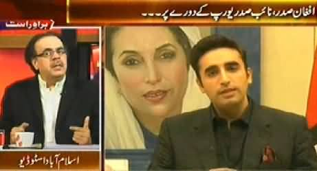Live With Dr. Shahid Masood (Heated Political Situation of Pakistan) - 5th December 2014