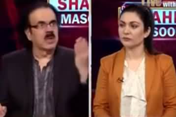 Live with Dr. Shahid Masood (High Alert...) - 29th August 2021